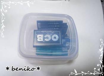 DSCN0444.JPG